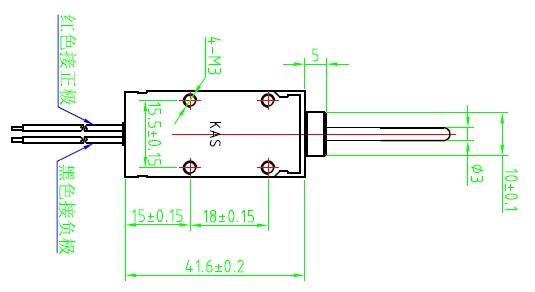 汽车点火锁框架电磁铁:ac0840l-12b20