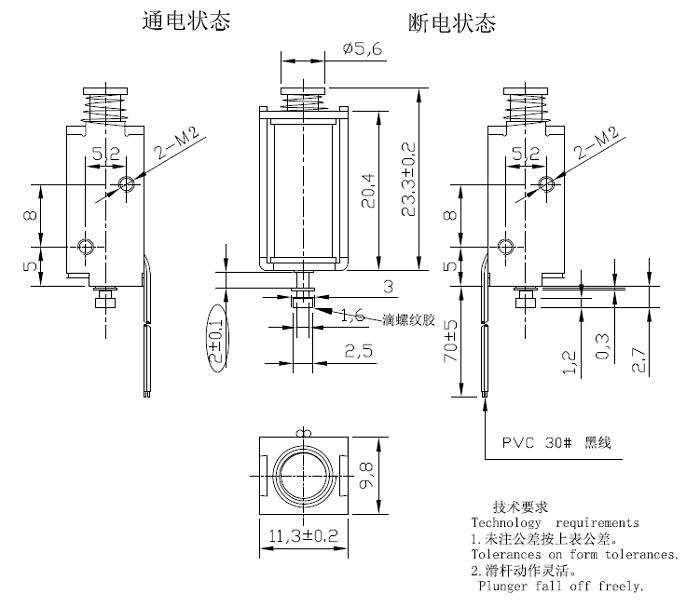 电磁铁产品:广东深圳亚欣酒精测试仪框架电磁铁:au0419s-03c07 (4)
